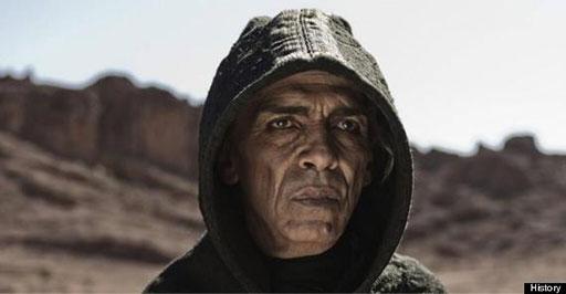 The Bible Obama Satan