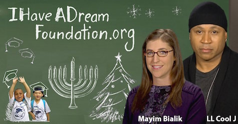 cbs-cares-i-have-a-dream-foundation-psa