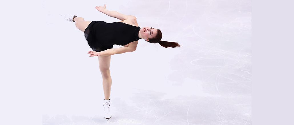 Nbc tv schedule ice skating unitard / Gx coin price predictions